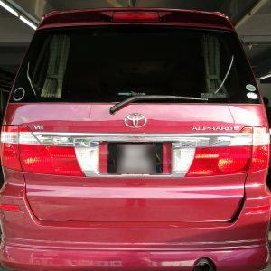 Toyota Alphard 2004 (Maroon E-Nappa)