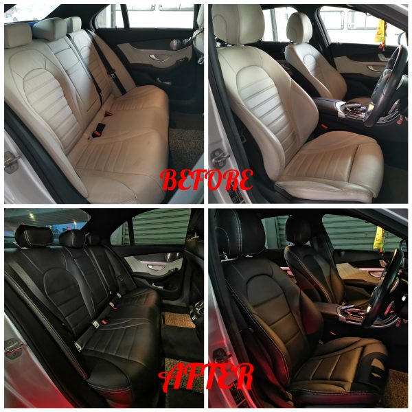 Mercedes Benz C305 (W205) 2017 Leather Seat Covers & Upholstery